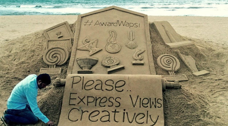 Award Wapsi   Awesome India