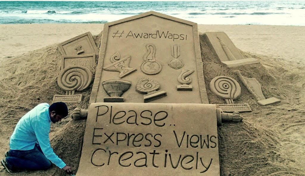 award wapsi के लिए चित्र परिणाम