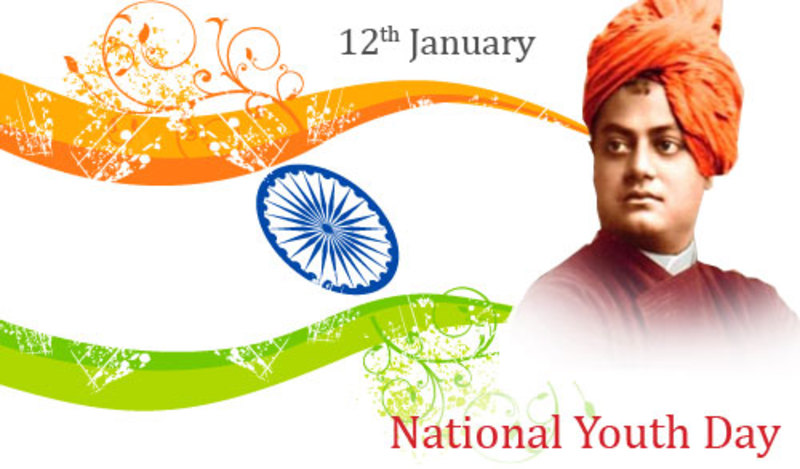 National Youth Day: 7 Inspirational & Powerful Quotes From Swami Vivekananda On Youth