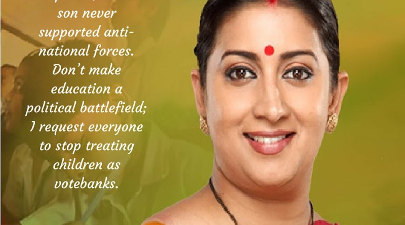 Speech by Smriti Irani