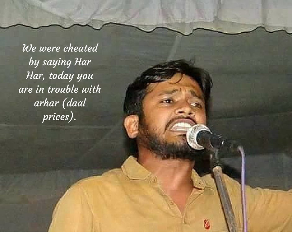 kanhaiya kumars post bail speech - 940×788
