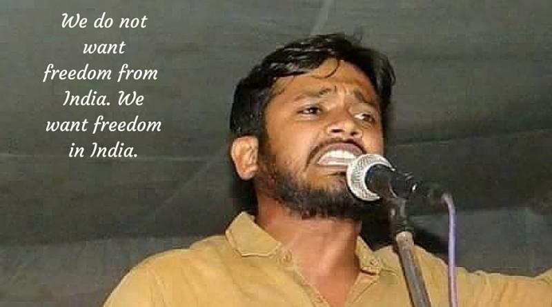 Kanhaiya Kumar Speech