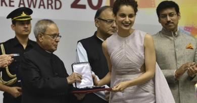 National Awards 2016