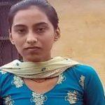 New Topper Bihar Exam