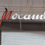 Mocambo Kolkata