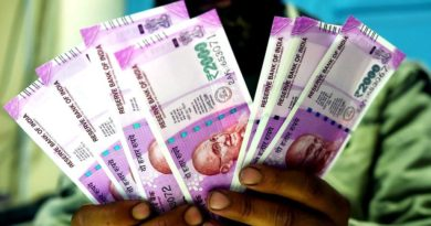 features of Rs 2000 notes