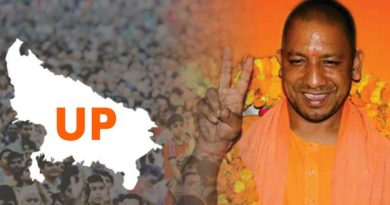 decisions by Yogi Adityanath