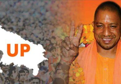 5 Major Decisions by Yogi Adityanath So Far as Uttar Pradesh Chief Minister