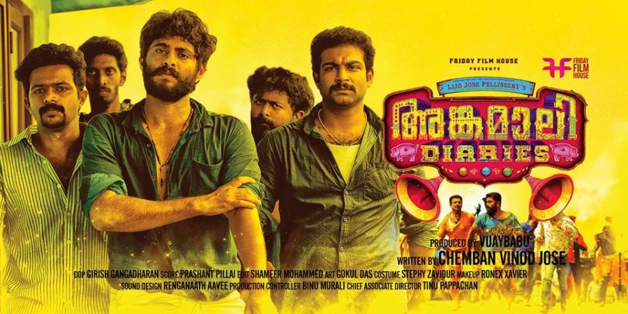 One of the most talked about film in 2017 which became a huge hit and earned admiration from the critics and audience alike. The movie cast 86 new actors, which was a bold move from the director Lijo Jose Pellissery. Angamaly Diaries depicts the story of a young local gang who venture into Pork business and face a lot of challenges to sustain.