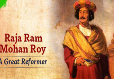 4 Lesser Known Facts About Raja Ram Mohan Roy on his Birth Anniversary