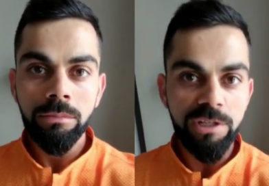 Independence Day – Indian Cricket Team Captain Virat Kohli Introduces 'Veshbhusha' Challenge