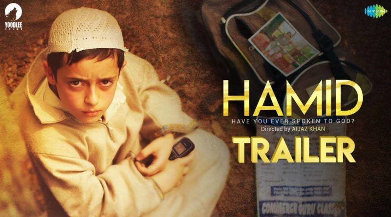 Hamid Movie