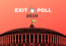 Exit Polls Explained: How are They Conducted, their Accuracy, and Relevance?