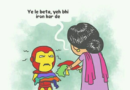 If Avengers Had Indian Mom – Funny Illustrations from ScrollDroll