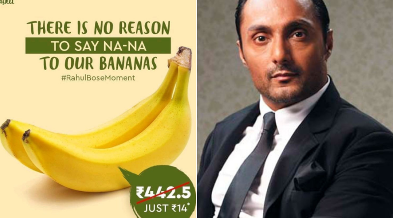 Rahul Bose and Banana