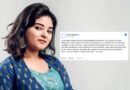 Dangal Star Beautiful Zaira Wasim Quits Bollywood, Chooses Faith Over Career