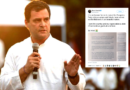 Rahul Gandhi Officially Steps Down from the Post of Congress Chief