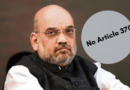 Amit Shah Proposes Revocation of Article 370 in Kashmir, Triggers Debate