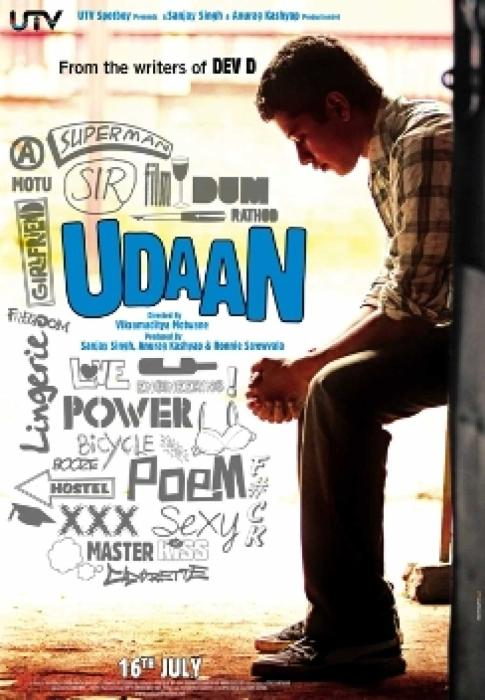 Underrated Bollywood Movies Udaan (2010)