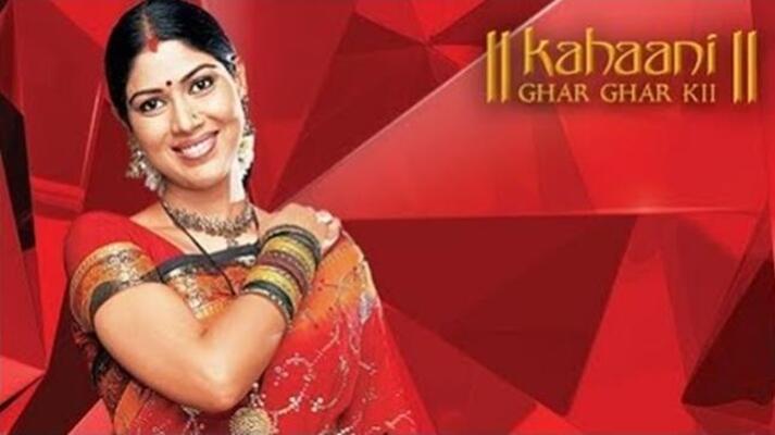Kahaani Ghar Ghar Ki Hindi TV Serials