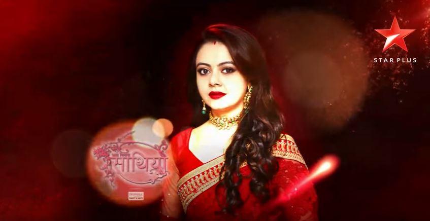 Saath Nibhaana Saathiya Hindi TV Serials
