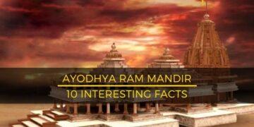 Ayodhya Ram Mandir Facts