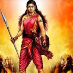 Female Freedom Fighter