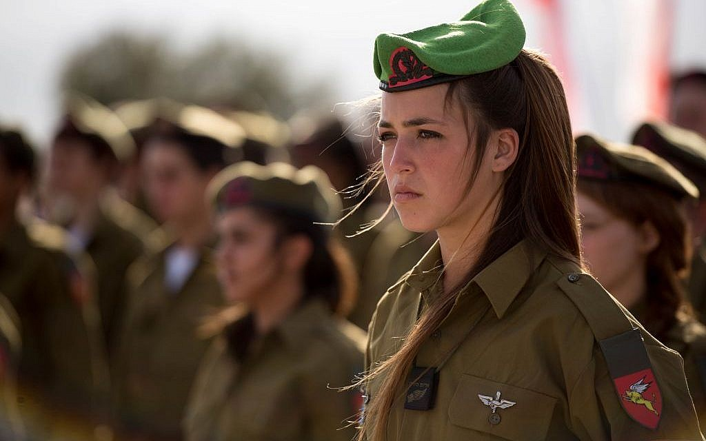 Israel Armed Forces