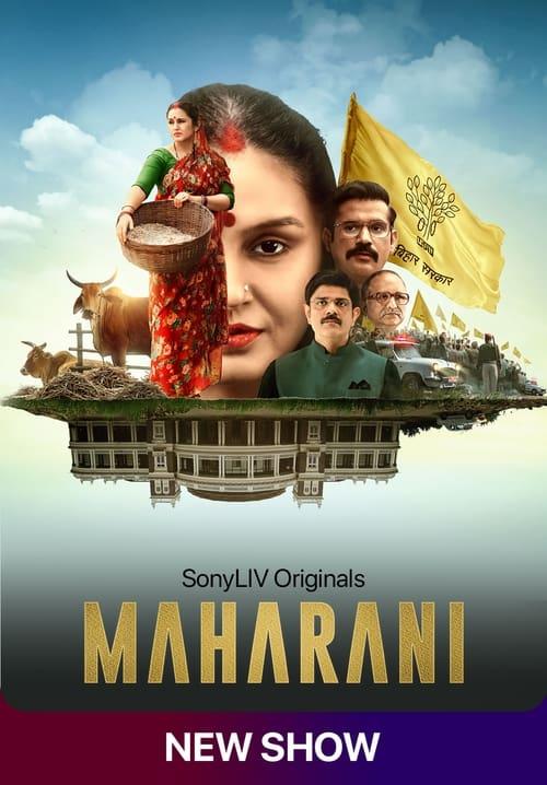 Maharani 2021